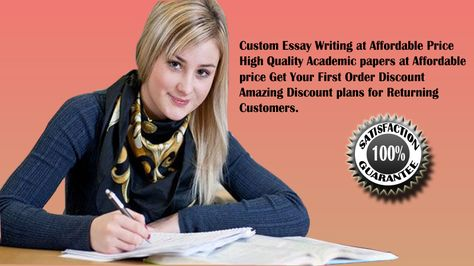 Ways to improve your personal statement image 5