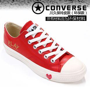 """Képtalálat a következőre: """"converse 112867"""""""