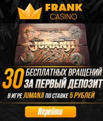 Казино ставка 5 рублей казино квест москва