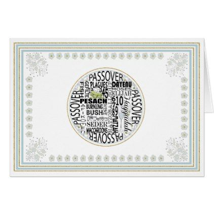 Passover Greeting Card Happy Passover Words Zazzle Com