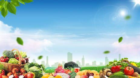 Fond De Fruits Dete Jaune Ete Ete Jaune Des Fruits Termes Solaires Solstice Fruits And Vegetables Images Vegetable Cartoon Healthy Fruits And Vegetables
