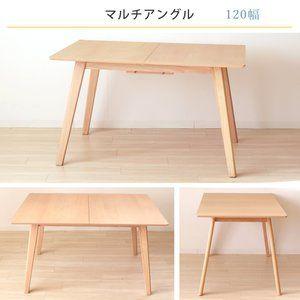 ダイニングテーブルセット 5点セット ダイニングセット 120cm〜150cm  テーブル チェア セット メルト :82-7950:家具通販快適家具販売のアラモード - 通販 - Yahoo!ショッピング