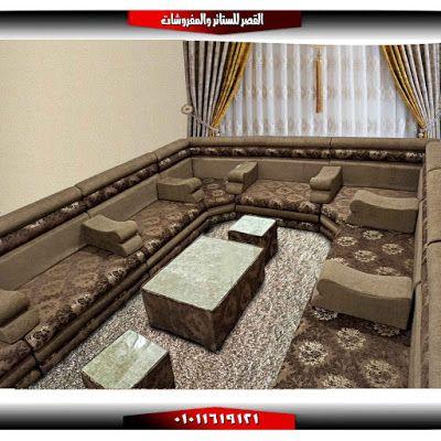 قعدة عربي مجلس عربي بني مشجر في بني سادة Home Decor Decor Home