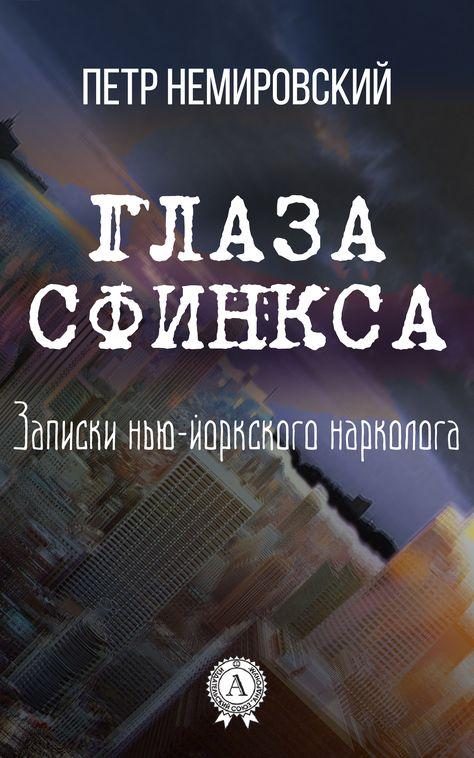 Порно www byripper ru