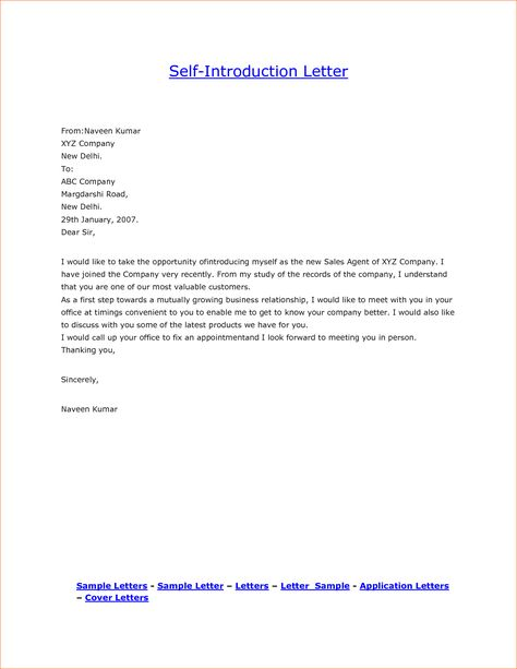 introduction letter for cleaning company cover templates sample - Bylaws Templates