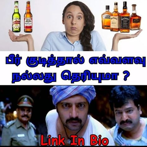 ✔pictame webstagram 🔥🔥🔥 Instagram post by @goa_tamilan | Benefits of beer 👉 a Hidden secret.. Link in bio... . . . . #thalafans #tamilanda #thalapathy #tamilsonglyrics #tamillovesongs #thalapathy_vijay #ilayathalapathy #thalapathyfans #tamillovestatus #tamilrockers #thalaiva #tamilserial #tamillovefailure #thalapathyvijay #thalapathy_uyir #tamilmovies #thalaajithkumar #thalapathy62 #thalaivar #tamilactors #thaladhoni #tamilquotes #tamillovesong #tamilal | 🔥GPLUSE.CLUB