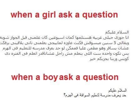 Pin By Dory On Jokes Jokes This Or That Questions Girls Ask