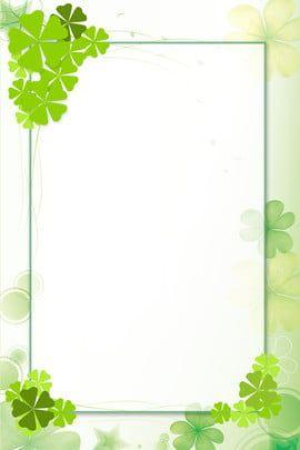 Clover Leaf Plant Design Background Flower Background Design Plant Design Pink Leaf Plant