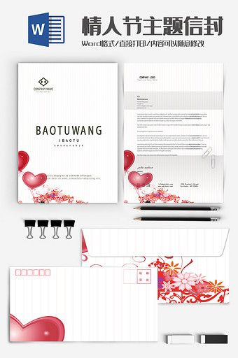 Hand Drawn Love Valentines Day Background Envelope Letter Paper Word Template Word Doc Free Download Pikbest Word Template Valentines Day Background Envelope Lettering
