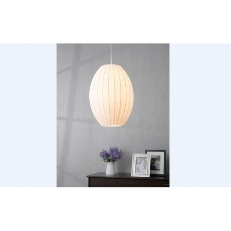 Light up a transitional space with this one-light convertible swag pendant, boasting a simple style and a color palette of understated, easy-to-match off-white. The steel frame is durable and long-lasting, while a gorgeous silk shade diffuses light in a warming, attractive manner.Features: Contemporary minimalist 1 light swag pendant finished in white Perfect for casual modern entryways, kitchens and dining rooms Asian style silk white shade illuminates warm diffused light Requires one 100 watt