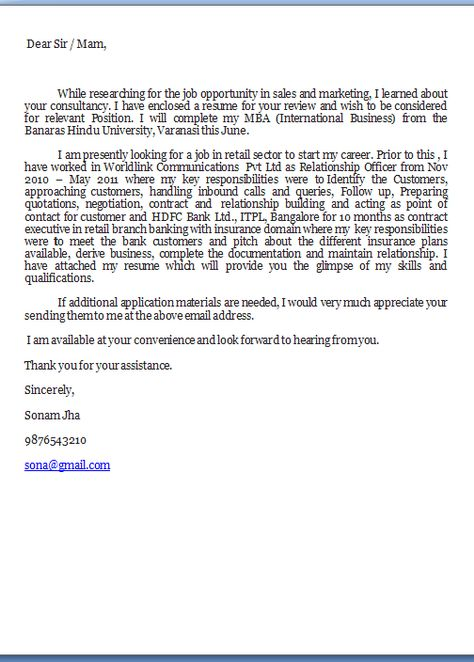 resume cover letter template Beautiful Excellent Job Application - email when sending resume