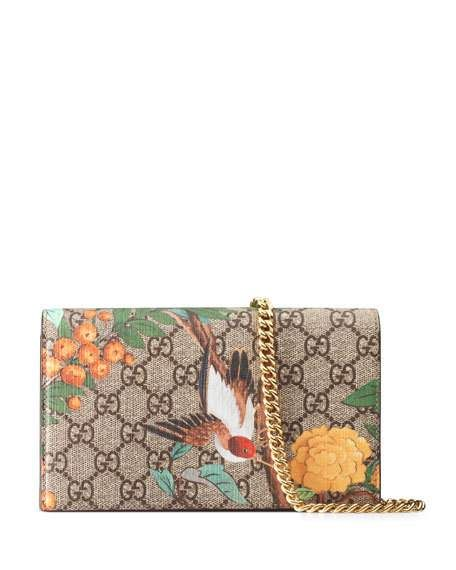 dc22696862cd Gucci - Bengal-Print GG Supreme Canvas Chain Wallet | BAGS | Gucci, Wallets  for women, Fashion