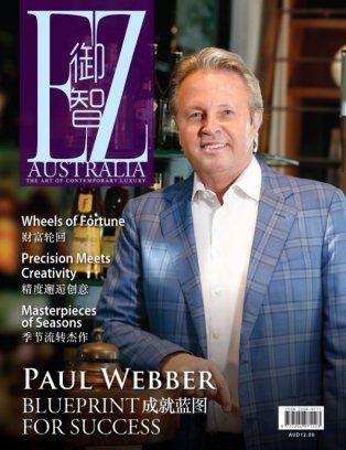 22 best online magazine ez images on pinterest android magazine get your digital copy of ez australia magazine issue 9 17 issue on magzter malvernweather Gallery
