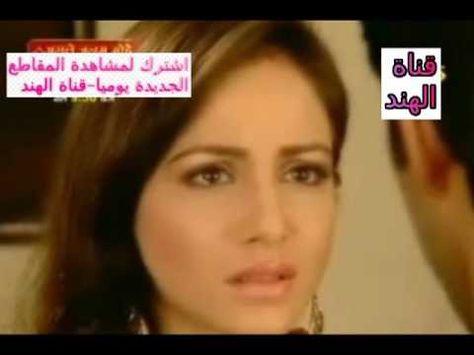 تصالح ماهي وشابد بعد انفصالهم رومانسي لا يفوتك مسلسل الاخوات