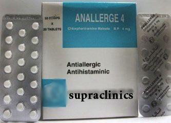اقراص اناللرج ٤ للحساسيه Anallerge 4 Chlorpheniramine Remedies Health
