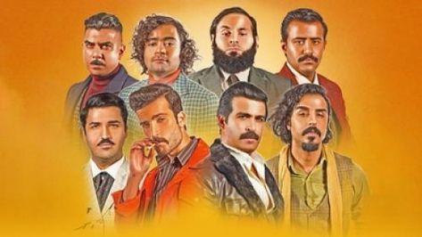 مسلسل دفعة بيروت الحلقة 6 السادسة Poster Pencil Art Drawings Movie Posters