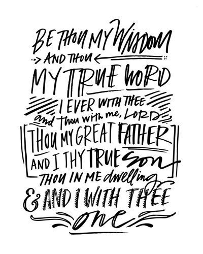 Be Thou My Wisdom - White | Black & White Art | White wall