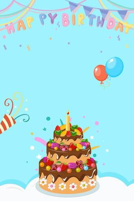 Material De Fundo Bunting Aniversario Flor H5 Invitation Card Birthday Birthday Invitations Happy Birthday Invitation Card