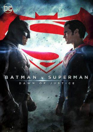 Gadot v4 Batman v Superman Dawn of Justice Movie Poster 24x36 - Henry Cavill
