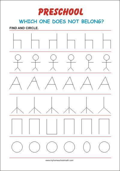 Visual Perception Worksheets Free Free Homeschoolingideasworksheets Perce Visual Perceptual Activities Grade R Worksheets Visual Discrimination Activities