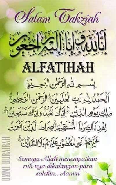 Tulisan Inalilahi Wainalilahi Rojiun : tulisan, inalilahi, wainalilahi, rojiun, Kaligrafi, Islami, 💕💕:, Innalillahi, Wainnailaihi, Rojiun