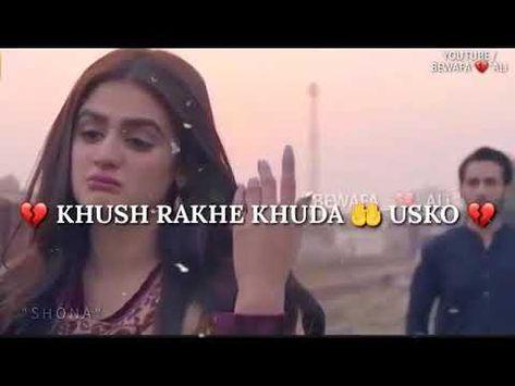 WO Bewafa hai to kya mat kaho bura usko shayari - YouTube