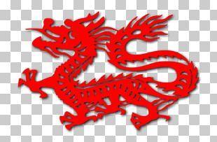 China Chinese Dragon Drawing Japanese Dragon Png Clipart Celestial Bodies China Chinese Dragon Drago Chinese Dragon Chinese Dragon Drawing Japanese Dragon