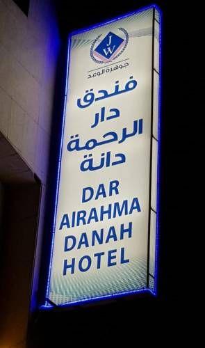 فندق دار الرحمه دانه فنادق السعودية شقق فندقية السعودية Broadway Shows Broadway Show Signs Hotel