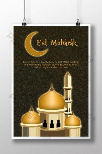 Eid Mubarak Poster Layout Design Template Psd Free Download Pikbest In 2020 Design Template Poster Layout Layout Design