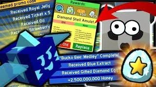 New Code Free Gifted Diamond Egg 2 5 Billion Reward Roblox