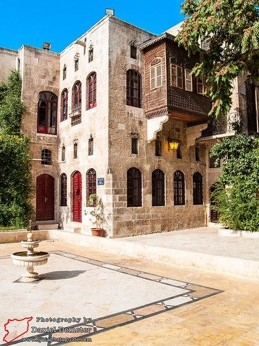 Aleppo Old Houses حلب البيوت القديمة Syria Photo Guide Old Houses Architecture House Styles