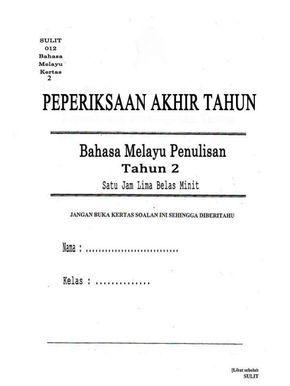 Bahasa Melayu Tahun 2 Ujian Akhir By Cikgu Paklong Via Slideshare In 2020 Exam Papers Malay Language English Exam