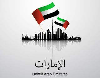 صور علم الامارات 2018 Emirates Flag United Arab Emirates Emirates