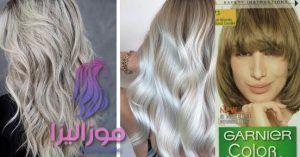 صبغة غارنييه اشقر رمادي فاتح Hair Styles Beauty Hair