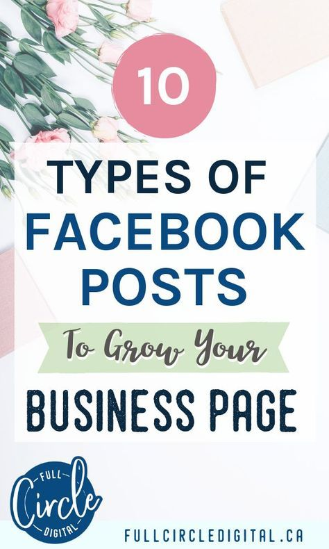 10 Types of Posts to Share on Your Facebook Business Page