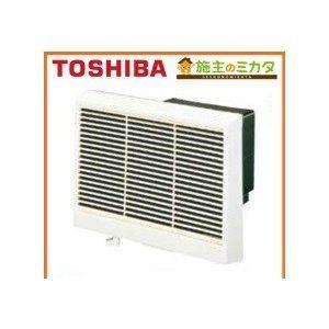 東芝 浴室用換気扇 Vfb 13a 強制排気 自然給気可能タイプ 低騒音