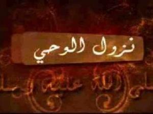 عمر الرسول عند نزول الوحي Neon Signs Arabic Calligraphy