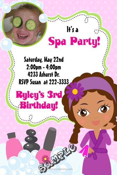 Wiggles Birthday Party Invitations Get These Invitations RIGHT - Birthday invitation software free download