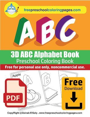 Free 3d Abc Coloring Pages In 2020 Abc Coloring Abc Coloring Pages Preschool Coloring Pages