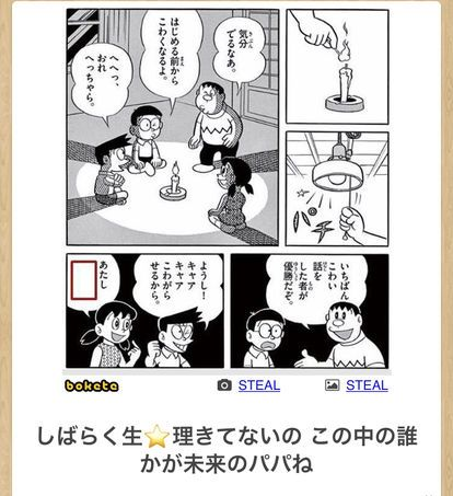 pin by スネーク ソリッド on ボケ interesting things comics funny