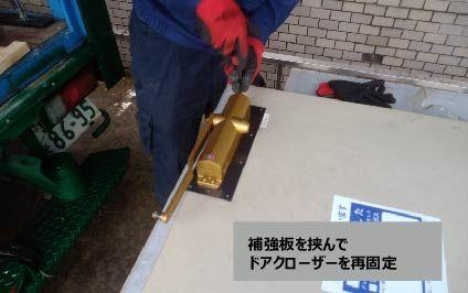 こちらドア引き戸の修理再生工房です 機械式オートロックドアの修理 室内ドア内開き 外開き変更工事 開きドア 引き戸 に変更 2階リビング吹き抜け対策断熱引き戸パネル工事など 東京 横浜 2階リビング 室内ドア 修理