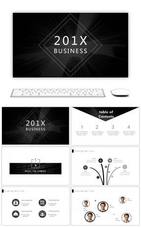 Brief Line Black And White Company Introduces Product Introduction Ppt Template Vector Free Powerpoint Templates