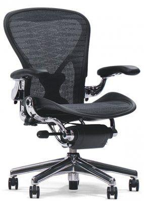 6 Redenen Waarom Fauteuil De Bureau Ergonomique Mal De Dos Veel Voorkomt In De Vs Fauteuil In 2020 Stylish Office Chairs Best Office Chair Office Chair