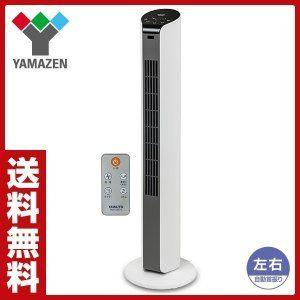 スリムファン 扇風機 リモコン 切タイマー付き Ysr T801 Wh タワーファン 首振り おしゃれ スリム リビングファン リモコン サーキュレーター 扇風機 扇風機 サーキュレーター リビング ファン リモコン
