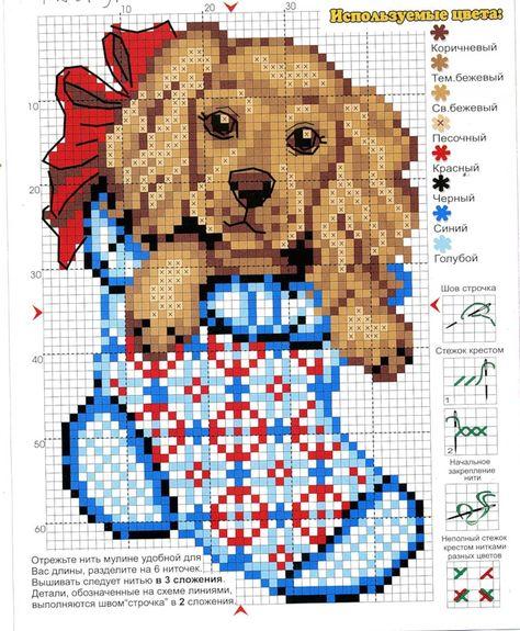 Вышивка крестиком щенки