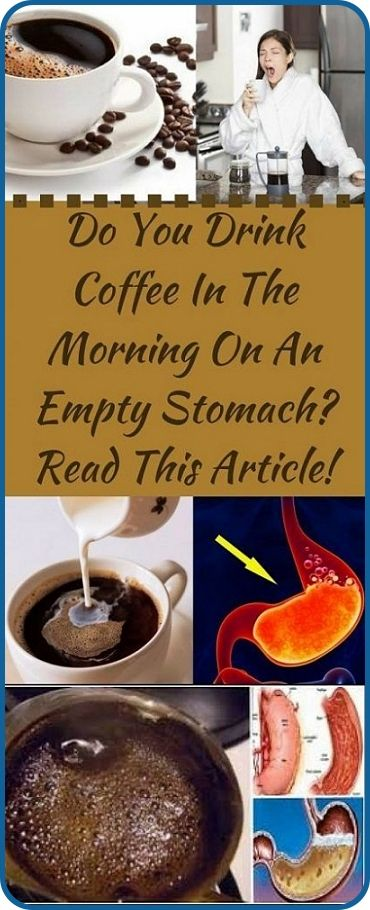 Do You Drink Coffee In The Morning On An Empty Stomach In 2020 How To Stay Healthy Healthy Website Coffee Drinks