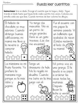 Cuentitos De Primavera Para Mejorar La Fluidez En Español Lectura De Comprensión Fluidez De La Lectura Lectura Y Escritura