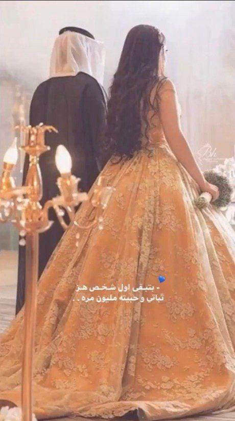 Hijab Wedding Dresses Muslim Couples Bride Groom Arab Wedding Bride Photoshoot Wedding Photoshoot