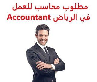 Pin On وظائف شاغرة في السعودية Vacancies In Saudi Arabia