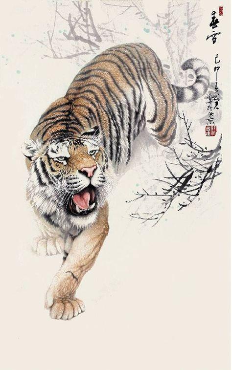 Tiger Design Bengaltiger Tattoagem Oriental Tattoagem Bengaltiger ...